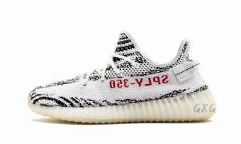 "Yeezy Boost 350 V2""2017 Release"" CP9654a"