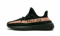 "Yeezy Boost 350 V2 ""Copper"" BY1605"