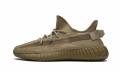 "Yeezy Boost 350 V2 ""Earth"" FX9033"